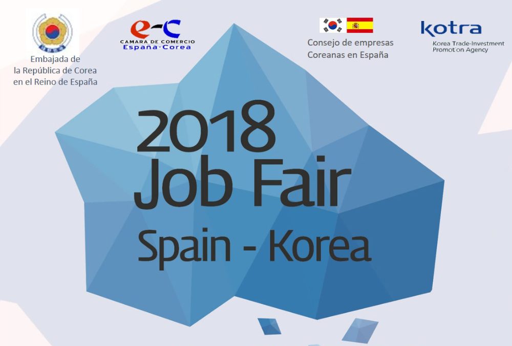 2018 Job Fair Spain-Korea